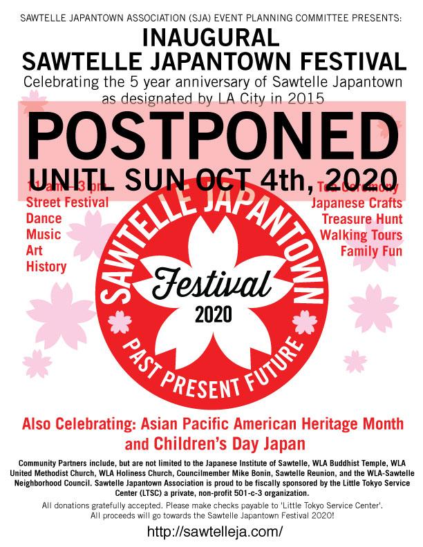 Sawtelle Japantown Festival 2020 - Postponed